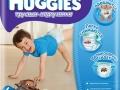 HUGGIES_Pants_Girls_Jumbo_6-30_v1_OUT_Curve_CS5_