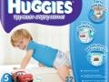HUGGIES_Pants_Girls_Jumbo_5-32_v3_OUT_Curve_CS5_