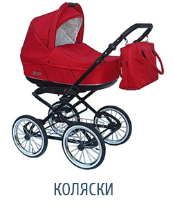 kolyaski